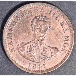 1847  HAWAIIAN CENT  CH BU  RB