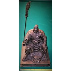 Guan Yu Chinese Buda Warrior General Bronze