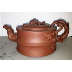 Rare And Fine Yixing Chinese Teapot