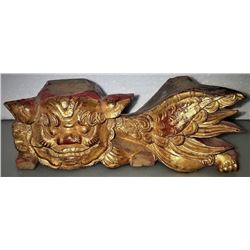 Small Architectural Hand Carved Fu Dog