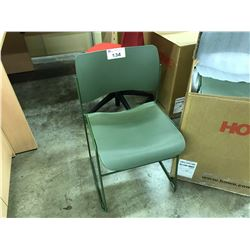 LOT OF 10 HOWE GREEN MODEL 40-4 COMMERCIAL GRADE METAL FRAME STACKING CONVENTION CHAIRS