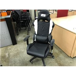 BLACK AND WHITE LEATHER ADJUSTABLE GAMING/RACING CHAIR