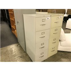 GREY 4 DRAWER LEGAL VERTICAL FILE CABINET