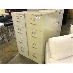 BEIGE 4 DRAWER LEGAL VERTICAL FILE CABINET