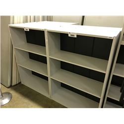 GREY 4' BOOKCASE