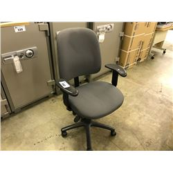 GREY MULTI-LEVER TASK CHAIR
