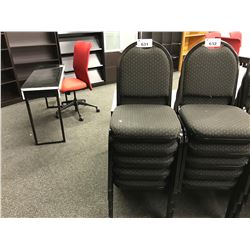 LOT OF 5 BLACK PATTERNED STACKING CHAIRS