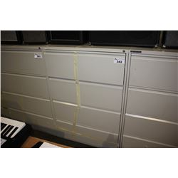 GREY METAL PERFORMANCE 4-DRAWER FILE CABINET