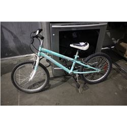MINT GREEN MCKINLEY OASIS 5-SPEED CHILDREN'S MOUNTAIN BICYCLE