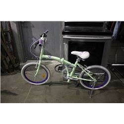 LIME GREEN FOLDABLE LESPO 7-SPEED CHILDREN'S MOUNTAIN BICYCLE