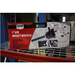 """AMOEL 1"""" AIR IMPACT WRENCH"""