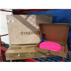 GROUP  OF 3 EXERCISE ITEMS - SYNERGEE PLYO JUMPBOX/AEROBIC STEPPER & FIT DISC