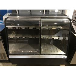 QVD COMMERCIAL GLASS FRONT DISPLAY COOLER