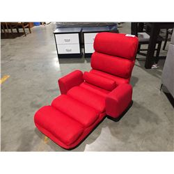 MERAX RED UPHOLSTERED FLOOR SITTING LOUNGE CHAIR