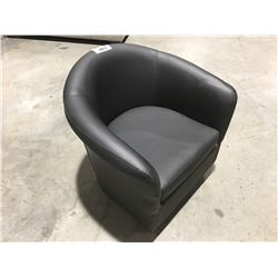 BLACK LEATHER ACCENT CHAIR (SMALL TEAR ON ONE SIDE)