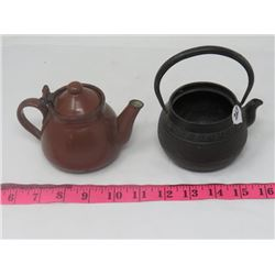 TEA POTS (CAST & ENAMEL) *QTY 2*