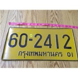 FOREIGN LICENCE PLATE (YELLOW)