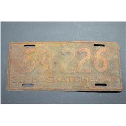 Vintage Licence Plate