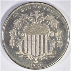 1880 PROOF SHIELD NICKEL CH/GEM PF