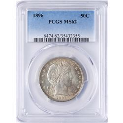 1896 Barber Half Dollar Coin PCGS MS62