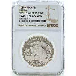 1986 China 5 Yuan Panda Silver Coin World Wildlife Fund NGC PF69 Ultra Cameo