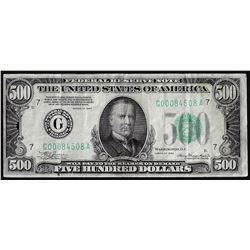1934 $500 Federal Reserve Note Chicago Repaired Tear