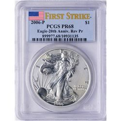 2006-P $1 Reverse Proof American Silver Eagle Coin PCGS PR68 First Strike