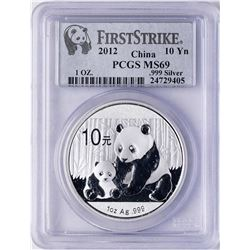 2012 China Silver Panda Coin PCGS MS69 First Strike