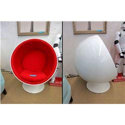 Mid Century Fiberglass Egg Chair - Child Size