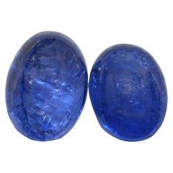 8.69 ctw Cabochon Mixed Tanzanite Parcel