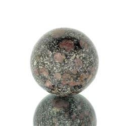 APP: 1.6k Rare 1,018.00CT Sphere Cut Brown Jasper Gemstone