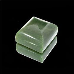 APP: 1.2k 146.37CT Square Cut Cabochon Nephrite Jade Gemstone