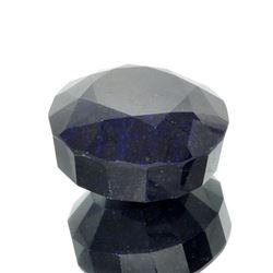 APP: 5.4k 2,140.35CT Round Cut Dark Blue Sapphire Gemstone