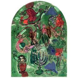 Marc Chagall's Jerusalem Windows ''''Asher'''' 18 x 24 Paper Image