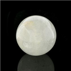 APP: 1k Rare 1,035.00CT Sphere Cut White Quartz Gemstone