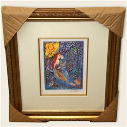 Chagall (After) 'The Wedding' Museum Framed Giclee-Ltd Edn