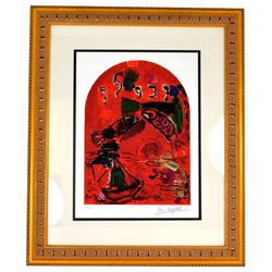 MARC CHEGALL (After) ''Stain Glass Windows'' Framed 21x25 Ltd. Edt 7/125 Dimensions Are Approximate