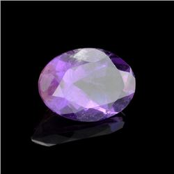 APP: 1.4k 11.43CT Oval Cut Amethyst Quartz Gemstone