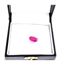 APP: 1.8k 7.00CT Oval Cut Ruby Gemstone