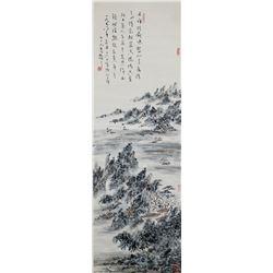 Lin Sanzhi 1898-1989 Chinese Watercolor Landscape
