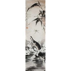 Gao Jinfu Chinese 1889-1933 Watercolor Pike