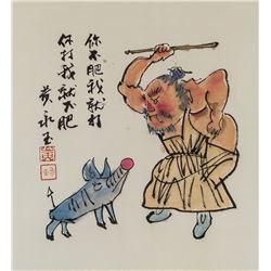 Huang Yongyu b.1924 Chinese Watercolor Paper Roll