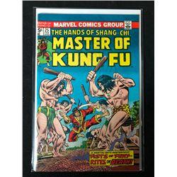 MASTER OF KUNG FU #25 (MARVEL COMICS)