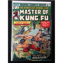 MASTER OF KUNG FU #24 (MARVEL COMICS)