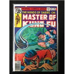 MASTER OF KUNG FU #69 (MARVEL COMICS)