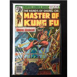 MASTER OF KUNG FU #70 (MARVEL COMICS)
