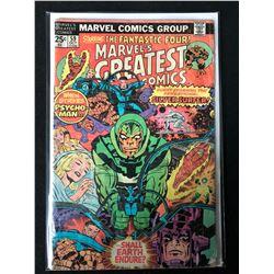 MARVEL'S GREATEST COMICS #59 (MARVEL COMICS)