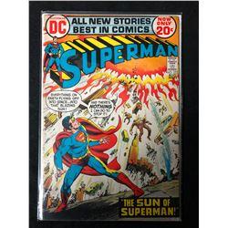 SUPERMAN #255 (DC COMICS)