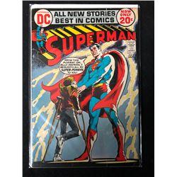 SUPERMAN #254 (DC COMICS)
