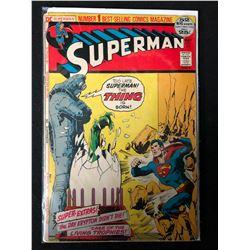 SUPERMAN #251 (DC COMICS)